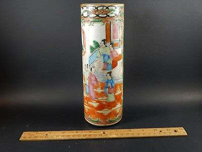 Antique Chinese Famille Rose Canton Medallion Brush Pot Vase Late 19th C 9.5""