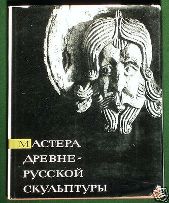 BOOK Ancient Russian Sculpture stone relief carving medieval art religious art