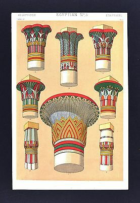 1868 Owen Jones Ornament Print Egyptian No 3 Egypt Papyrus Lotus Column Capitals
