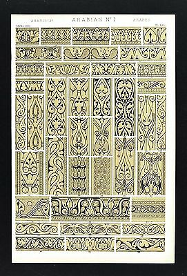 1868 Owen Jones Ornament Print Arabian No 1 Mosque of Tooloon Cairo Architecture