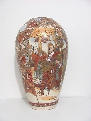 Superb Large Antique Japan Satsuma Vase, Meiji Period ? , Children & Men Beaded
