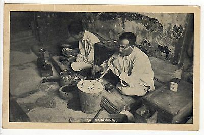 GOLD SMITH PC Postcard GOLDSMITH Goldsmithing AFRICA Egypt AFRICAN Middle East