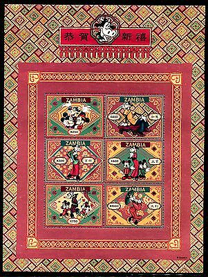 Zambia 661 MNH Disney characters posing for portrait 1997 x14663a