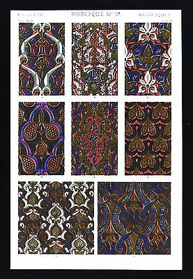 1868 Owen Jones Ornament Print Moresque No 3* Moorrish Patterns Alhambra Palace