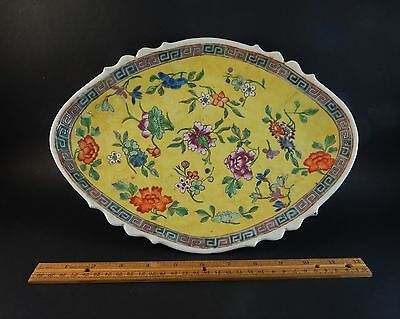 """Antique Chinese Famille Rose Yellow Scalloped Footed Dish Qing Dynasty 12 3/4 """""""