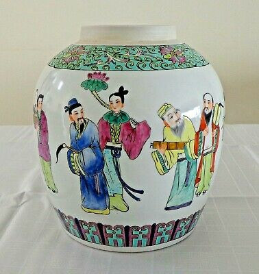 Antique Chinese Hand Painted Jar Porcelain Vase Bowl Famille Rose Figures Marked