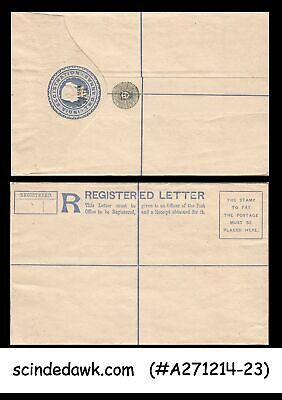 CHAMBA STATE - 1888 2a QV REGISTERED ENVELOPE OVPT - MINT SCARCE