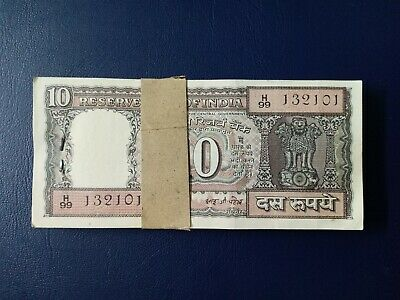 P-60G  Patel Boat Series UNC India 10 Rupees Old Series Lot of 5pcs