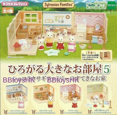 Epoch Gashapon Capsule Sylvanian Families Home Furniture Part 5 Full Set 4 pcs