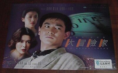 "Andy Lau Tak-Wah ""The Adventurers"" Rosamund Kwan RARE HK 1995 NEW POSTER B"