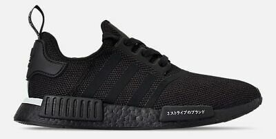 e0591943c ADIDAS ORIGINALS NMD R1 RUNNER CASUAL MEN s CORE BLACK - FOOTWEAR WHITE NEW  SIZE