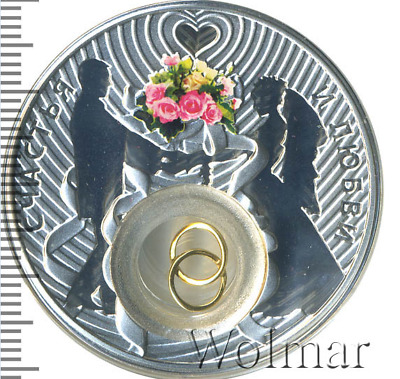 Niue 2012 $1 Happy in Love 28.28gm Silver Proof Coin with Stone Insert