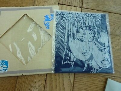 Original Aizome Textile Of Tokushima Japan Blue Faces New Sealed 5 X 5 Inch