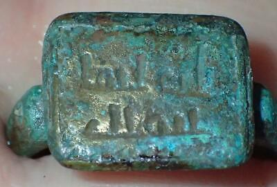 33mm  Ancient Islamic Kufic bronze seal ring, 1000+ Years Old, #S456