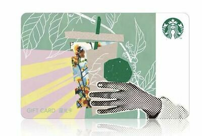 Starbucks 2019 China Spring Is Blossoming SR Kits Used Card