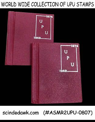 Omnibus Collection Of 1949 Upu Stamps Of British Colonies In 2 Small Albums