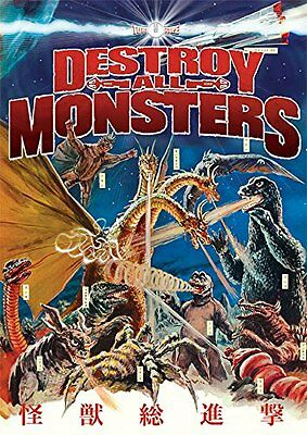 Godzilla Destroy All Monsters! DVD NEW! RARE OOP! IN STOCK! Anguirus Manilla