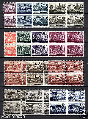 Bulgaria 1940 -1944  Farm Economy  Full Set In Blocks 4  Mnh **