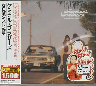 The Chemical Brothers Exit Planet Dust CD 2008 Japan Limited NEW SEALED