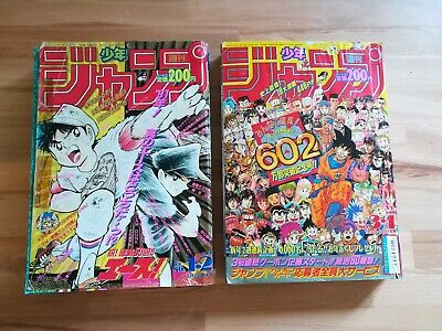 Magazine Manga Jump 1991 1-2 Et 3-4 Complet Poster Et Carte Dragon Ball Japon