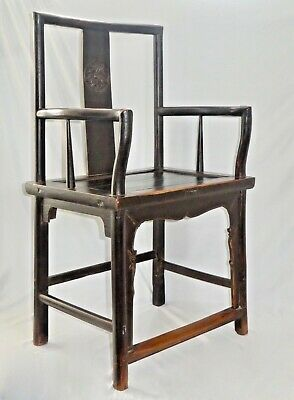 Antique Chinese Official's Arm Chair w/ Carved Back Splat. Qing Dynasty. 1880