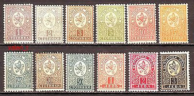 1889-96  Bulgaria Small lion full set  classic stamps MNH**