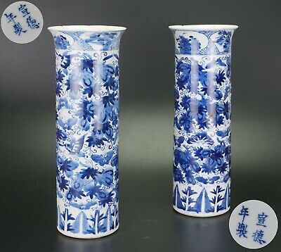 LARGE 31cm Antique Chinese Blue and White Porcelain Sleeve Vase Marked 19th C