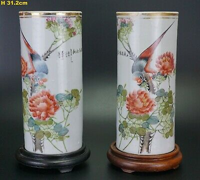 LARGE PAIR Antique Chinese Famille Rose Porcelain Vases & Wooden Stands Republic
