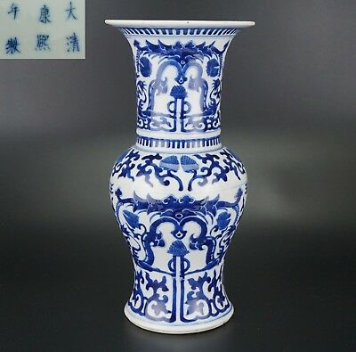 19th C Antique Chinese Blue and White Dragon Yenyen Phoenix Tail Vase KANGXI MK