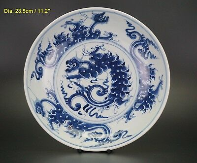 LARGE Antique Chinese Porcelain Blue and White Dragon Bowl Plate YONGZHENG 18thC
