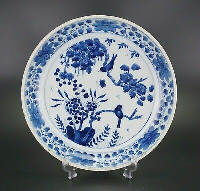 LARGE 28.5cm 11.2'' Antique Chinese Porcelain Blue and White Charger Plate QING