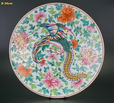 HUGE! 13.4'' Chinese Famille Rose Porcelain Nyonya Straits Phoenix Plate 19th C