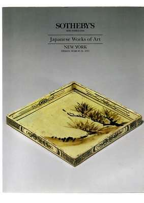 Sothebys  Catalogue Japanese Works Of Art New York March 1995 Vg