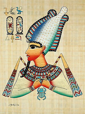 "Egyptian Papyrus  - Hand Made- 9"" x 13"" Ancient Egypt Art -God Osiris"