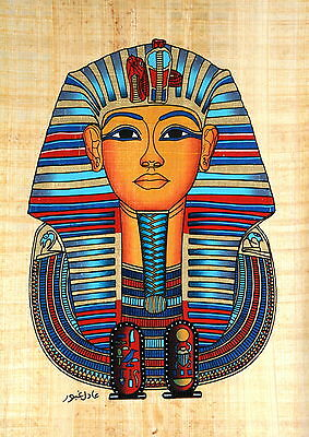 """Egyptian Papyrus - Hand Made- 9"""" x 13"""" Ancient Art - Frontal Of King Tuts Mask"""