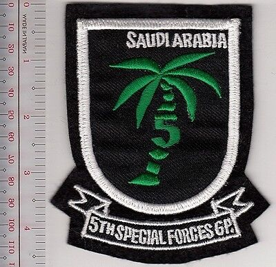 Green Beret US Army Saudi Arabia 5th Special Forces Group Airborne ''De Oppresso