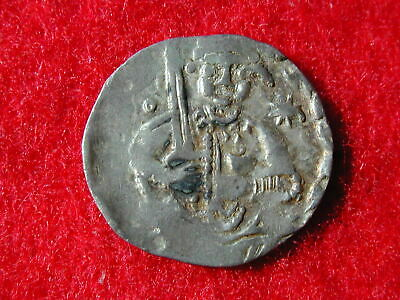 Frederick Barbarossa silver penny 1.27gm struck in Aachen quite rare & important