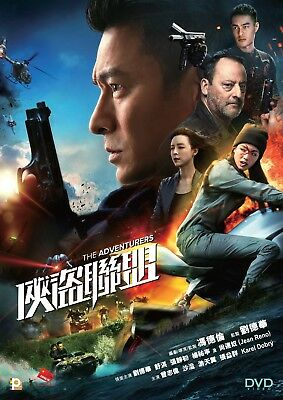 "Andy Lau ""The Adventurers"" Shu Qi Jean Reno 2017 Hong Kong Action Region 3 DVD"