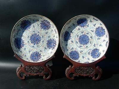 Pair Of Antique Chinese Underglaze Blue & Famille Rose Dishes, Guangxu Mark