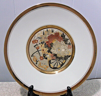 CHOKIN~WAGON/CART OF FLOWERS~24k GOLD TRIM on CHINA~COLLECTOR PLATE~JAPAN