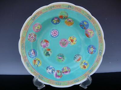 A Nice Antique Chinese Turquoise Glaze & Famille Rose Dish W Medallions,marked