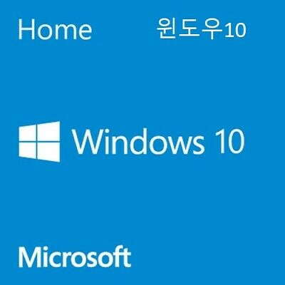 WIN 10 HOME 32/64 Bits Clave Licencia KEY 100% Genuina