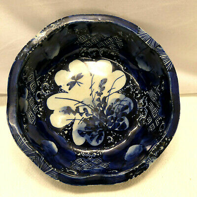 Antique Japanese Porcelain Blue & White Bowl Chanoyu Traditional Circa 1890s #4