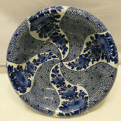 Antique Japanese Porcelain Blue & White Bowl Chanoyu Traditional Circa 1890s #5