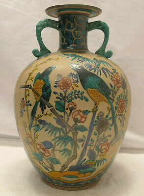 Antique Japanese Porcelain Hand Painted Collectable Vase Birds Signed #15