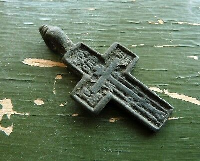 Bronze Cross of the Russian old believers (s282)