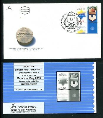 Israel 2005 1st Day Cover FDC Memorial Day & Bulletin. x30663