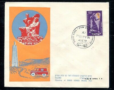 Israel Cover Mobile Post Office Opening of  EMEQ SOREQ 1957. x30179
