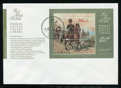 Poland-Israel FDC Cover 200 Years Since the Fall of Joselewich 2008. x30615