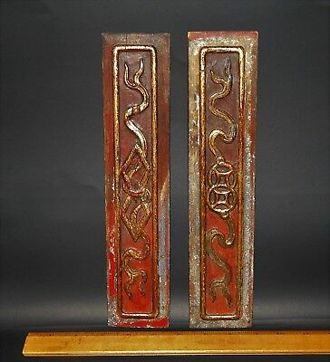 """Two Similar Antique Qing Dynasty Carved Wood Panels 19th 20th Century 11.5"""""""